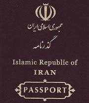 گذرنامهتان را دو دستی بچسبید!