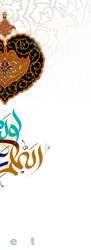 لینکهای فیلم آغاز امامت امام زمان عجل الله تعالی فرج