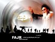 رمز پیروزی مادر کلام امام