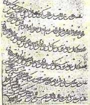 خطوط ایرانى