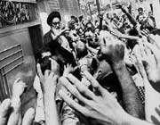 آسیب شناسی انقلاب اسلامی از دیدگاه امام خمینی«قدس سره»