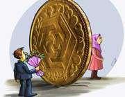 مهریه چه وقتی باید پرداخت شود؟