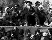 انقلاب اسلامی از دیدگاه امام خمینی