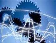 جهاد اقتصادی با فن آوری بومی