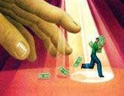 کاهش نابرابری راه رسیدن به عدالت