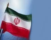 ایران کا پرچم