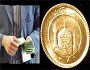عیدی کارمندان-پول و طلا