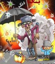 استقبال از عیدنوروز با بمب و باروت!!