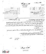 اسنادی از فعالیت فراماسونها در ایران