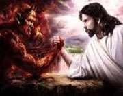مؤمنين و کافران