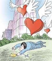 چطور پایان یک عشق را باور کنید؟
