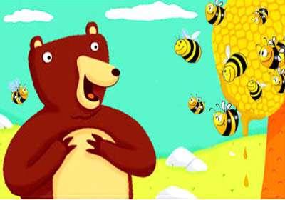 زنبورها آرام باشید