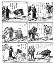 مانگا، هنر ژاپنی