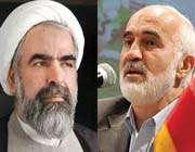 حسینیان و توکلی