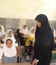 معلم و پرورش