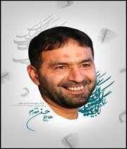 حاج حسن تهرانی مقدم