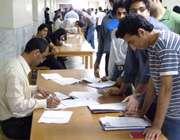 دستورالعمل ثبت نام در مدارس غیر دولتی