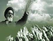 جوان در نگاه امام خمینی(ره)
