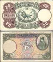ایرانیان و پول کاغذی