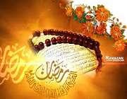 ماه رمضان در كلام معصومین(ع)-(1)