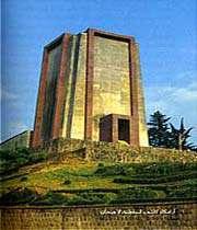متحف الشای في جیلان