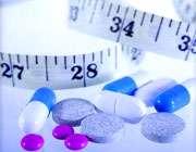 نکاتی دربارهی مکملهای کاهش وزن (1)
