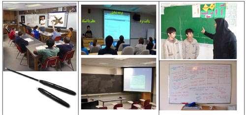 راهنمای کاربردی هوشمند سازی مدارس