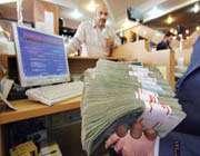 نمایندگی بانک های انگلیسی در ایران