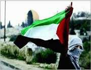 جنبش مقاومت فلسطین زنده است