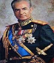 محمدرضا شاه -پهلوی