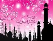 ✫✿✫ جشن عبودیت ✫✿✫ویژه نامه حلول ماه شوال و عید سعید فطر