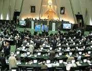 آیا مجلس میتواند اوضاع اقتصادی را بهبود بخشد؟