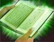 چگونه حافظ قرآن شویم؟