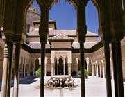 کاخ الحمرا