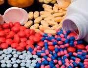 داروهای مسکن درد