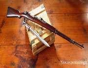 برترین سلاحهای گرم تاریخ