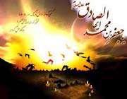 •◆۩ غریب کوچه های غم  ۩◆•ویژه نامه شهادت امام جعفر صادق علیه السلام