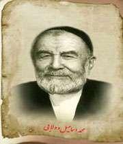 استاد اخلاق ... حاج اسماعیل دولابی