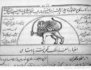 پیشینهی روزنامه در ایران