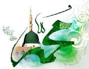 حضرت محمد صلی الله و علیه و آله