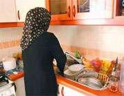 زنان خانه دار