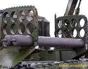 راکت انداز ویرانگر