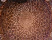 وحدت هنر اسلامی(1)