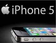 اپل دیگر هیچ راز نهانی ندارد!