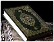 برگزاری دومین دوره روخوانی و روانخوانی قرآن