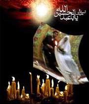 برگزاری مراسم ازدواج در ماه محرم الحرام