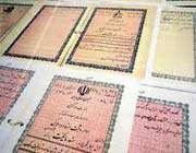 سند رسمی،راه کلاهبرداری در معاملات را میبندد