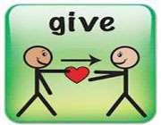 شما به بخشودن نیاز دارید