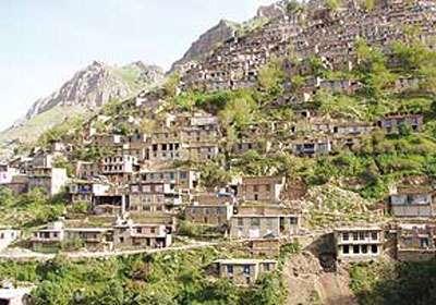 روستای پلکانی