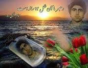 شهید محمدحسین فهمیده